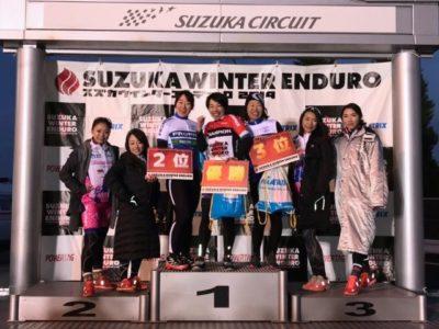 【レース報告】第3回スズカウィンターエンデューロ
